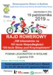 RajdRowerowy1