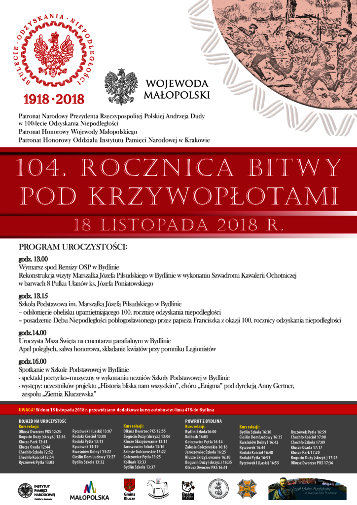 Plakat2018-1